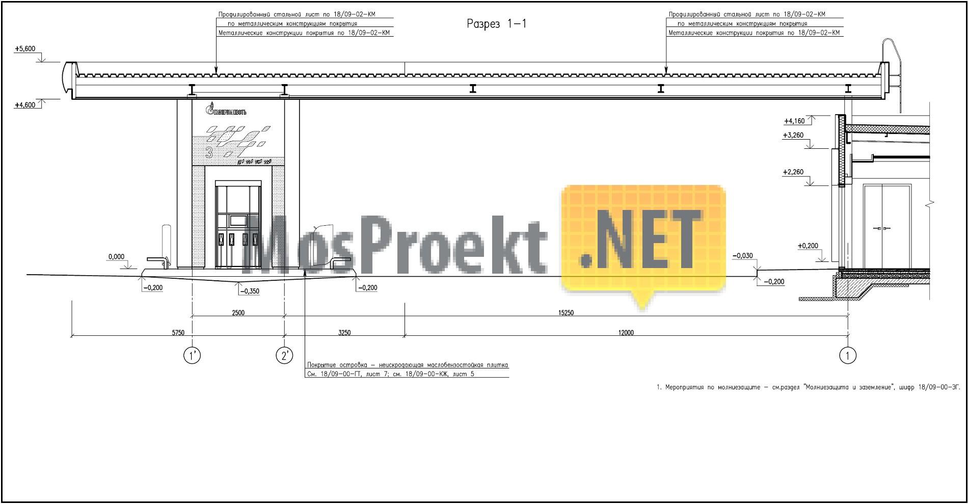 проектирование электрических станций pdf